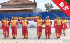 【視頻】小山村大變樣 村民開啟幸福生活