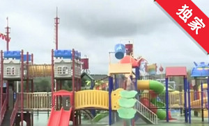 【視頻】全面檢查水上樂園 保障暑期娛樂安全