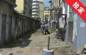 【視頻】多年破損泥濘路 社區協調換新顏