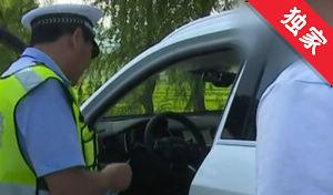 【视频】一男子无证驾驶机动车被抓现形