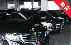 【视频】延吉市开展二手车市场专项整治行动