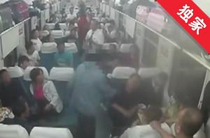 【视频】列车上酒后滋事 一男子被铁路警方行政拘留