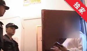 【視頻】前男友上門騷擾 一女子報警求助