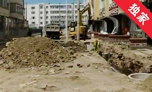 【视频】改造重细节 人居环境得提升