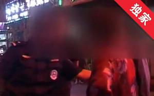 【视频】女子上门骚扰 家人阻拦被打