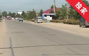 【视频】两车相撞 车主质疑为何出具交通事故证明