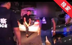 【视频】男子乘车被打 急忙报警救助