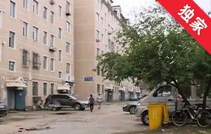 【视频】外来车辆随意进入 小区居民停车难