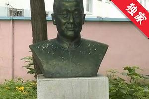 【视频】李延禄——东北抗日联军第四军创建人和领导