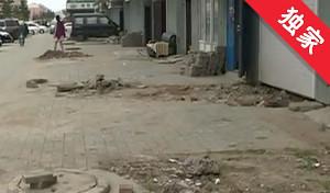 【視頻】小區建築垃圾成堆 影響生活急需清理