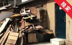 【視頻】廢舊木柴堆積成山 徹底清理消除隐患