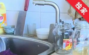 【視頻】自來水渾濁無法飲用 凈水設備需及時清洗保證供水
