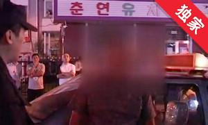 【视频】一男子称自己被袭击报警求助