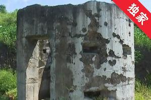 【视频】探寻五凤村曾经发生过的革命历史