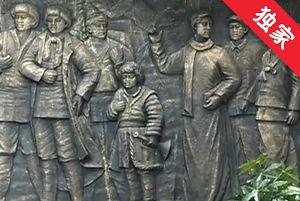 【视频】走进珲春大荒沟党史教育基地