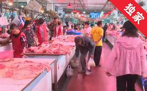 【视频】多种因素影响我州肉菜价格