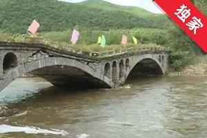 【视频】桥梁损毁严重 村民期待重建