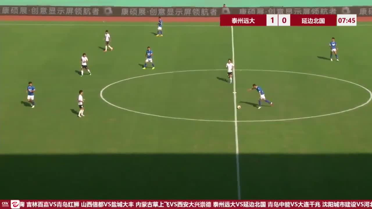 【进球视频】泰州远大2:0延边北国