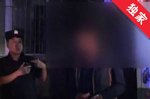 【視頻】男子吃飯拒絕結賬 看店女孩報警