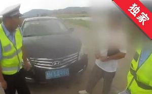 【视频】男子买磁铁更改车牌 被交警识破重罚