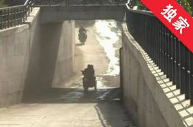 【视频】住宅区进水 居民认为都是铁路涵洞惹的祸