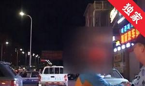 【视频】放鞭炮惹保洁员不满 业主报警