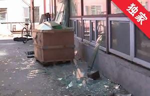 【視頻】碎玻璃小區堆 居民生活存隱患