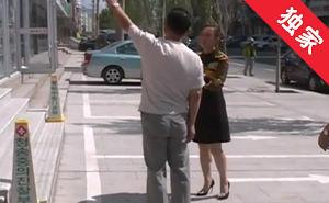 【视频】停车位施划不合理 门市房经营受影响