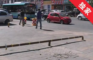 【視頻】公共停車場突現攔車桿 市民停車成難題