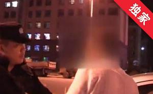 【视频】司乘琐事起争执 出租车司机被打