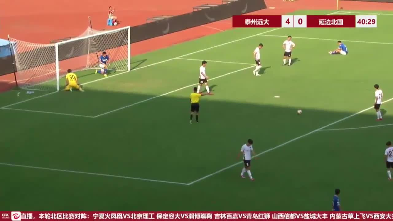 【进球视频】泰州远大5:0延边北国