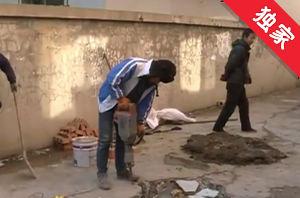 【視頻】破損井蓋得到更換 城市建設錦上添花