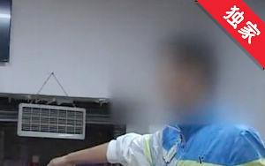 【視頻】因一碗麻辣燙 業主顧客起爭執