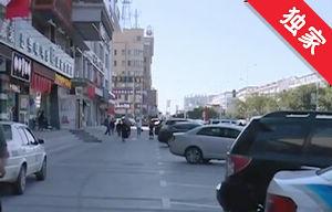 【視頻】收費停車場需合規申請設置