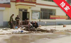 【视频】管道破损供热受阻 收费维修迫在眉睫