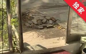 【视频】路面回填不彻底 市民出行受影响