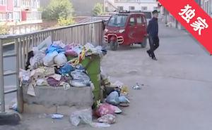 【视频】垃圾清运收费难 小区垃圾堆成山