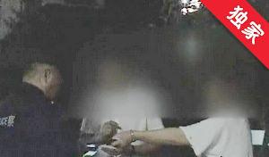 【視頻】男女顧客吃飯引發争執 民警調解