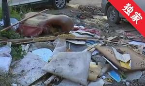 【视频】弃管小区垃圾多 社区工作人员帮清理