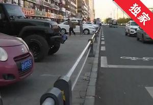 【视频】免费停车位被取消 市民表示不理解