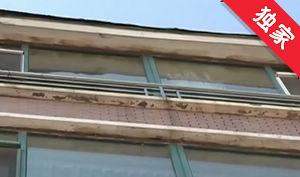【視頻】房屋漏雨多年 業主希望早日維修