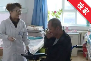 【視頻】老人腦梗難自理 社區協調妥善安置