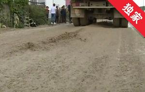 【視頻】大型車輛村中過 新修道路破損嚴重