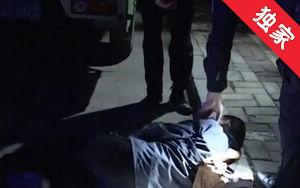 【視頻】男子醉酒倒地 民警送回家中