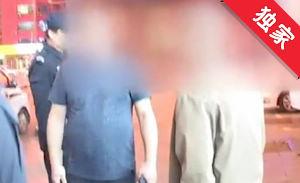【視頻】乘客罵人要動手 出租車司機報警