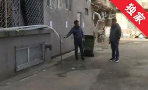 【視頻】供水管道破損嚴重 徹底改造迫在眉睫