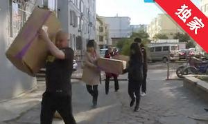 【视频】温暖辖区特殊群体 爱心事业得传递