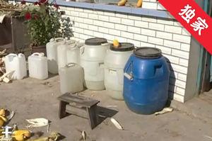 【視頻】村中數月無水 村民用水困難