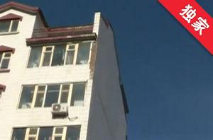 【视频】外墙脱落存隐患 社区调解终解决
