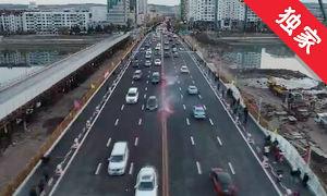 【视频】延吉市新延西桥正式通车